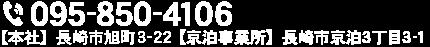 以西底引き網漁業の山田水産株式会社